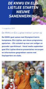 Elis Ligtlee _ KNWU